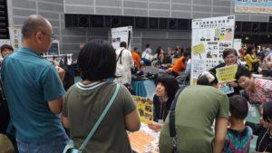 埼玉NGOネットのブース
